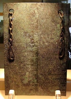 Suzerain-Egyptian-Hittite-treaty