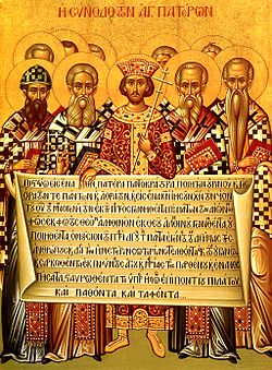 Emperor Constantine and the Nicene Fathers holding the creed formulated at Nicaea in 325 AD. This creed is the summary of the Catholic faith.